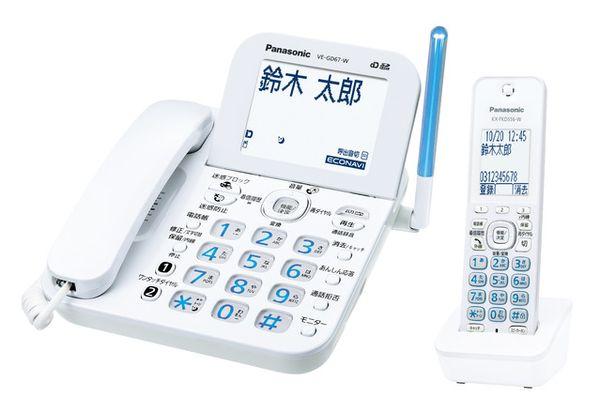 【メーカー在庫あり】 コードレス電話機(子機1台付/ホワイト EA864BD-230A JP店