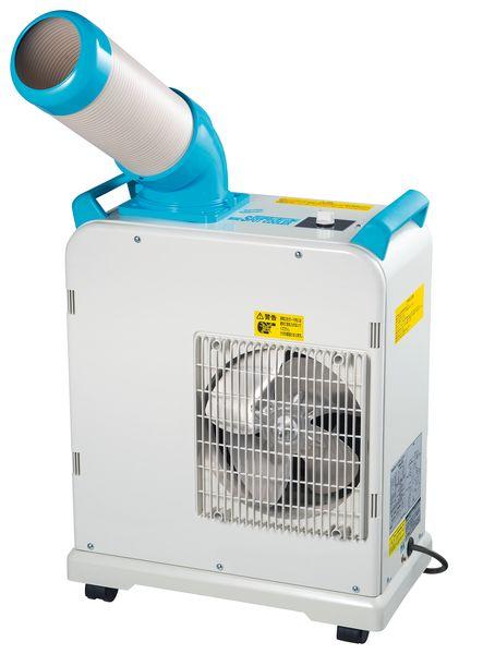 【メーカー在庫あり】 AC100V スポットエアコン(ポータブル型) EA897TC-1 JP店