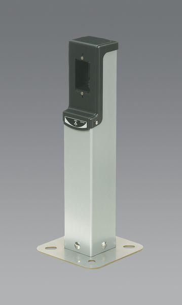【メーカー在庫あり】 500mm 給電ポール(ベース付) EA940CV-104 JP店