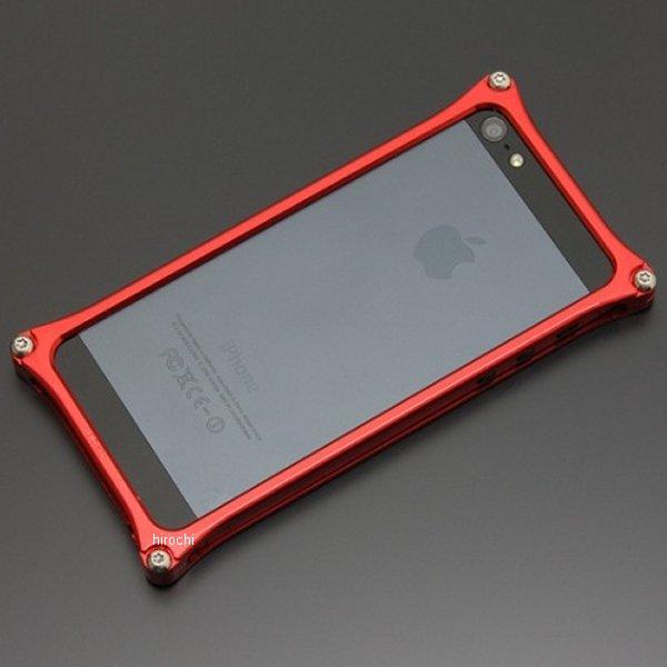ギルドデザイン ソリッドバンパー iPhone5 レッド GI-222R JP店