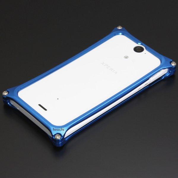 ギルドデザイン ソリッドバンパー Xperia AX ブルー GX-104BL JP店