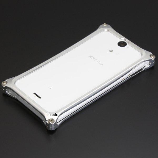 ギルドデザイン ソリッドバンパー Xperia AX ポリッシュ GX-104P JP店