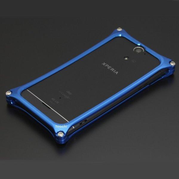 ギルドデザイン ソリッドバンパー Xperia VL ブルー GX-105BL JP店