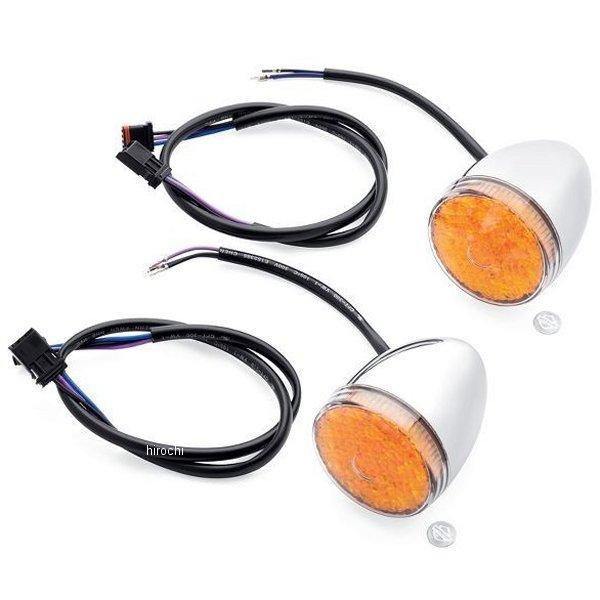 【USA在庫あり】 ハーレー純正 LEDブレットウインカー クローム/アンバーレンズ(左右ペア) 67800477 JP店