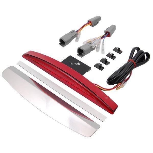 【メーカー在庫あり】 キジマ LED テールランプキット 13年-17年 FXSB 赤レンズ HD-01411 JP店