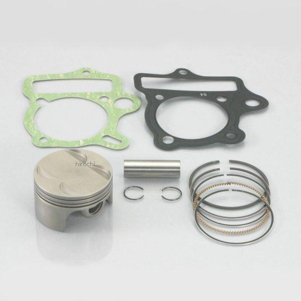 キタコ モンキー/ゴリラ DOHC 124cc SS ピストンKIT for ドラッグレース 350-1123990 JP店