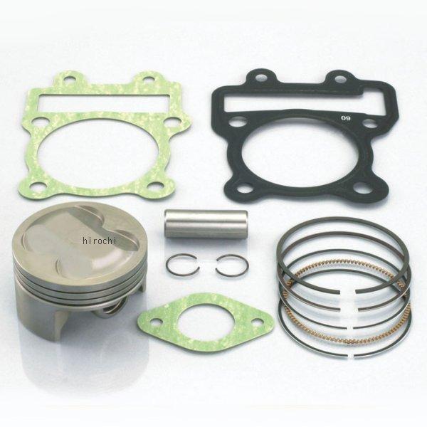 キタコ ULTRA-SE 4V ピストンKIT 125cc ・KSR110/KLX110 350-4021920 JP店