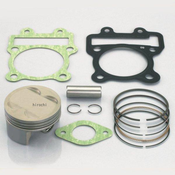 キタコ ULTRA-SE 4V ピストンKIT 160cc ・KSR110/KLX110 350-4021940 JP店