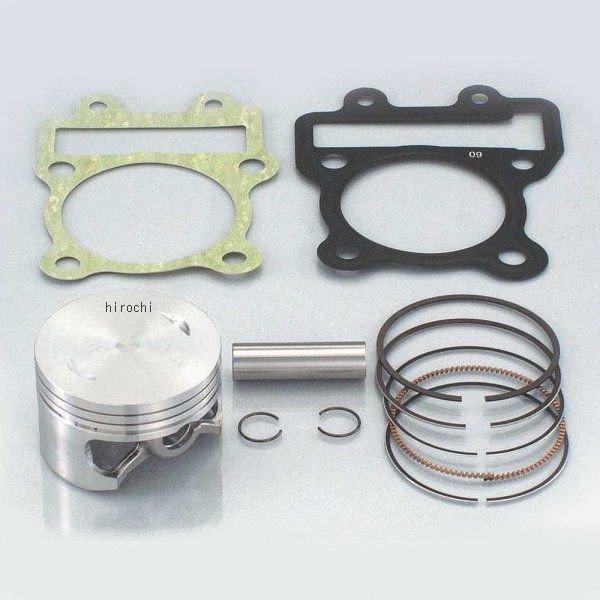 キタコ ピストンキット 143cc ライトボアアップキット KSR110 / KLX110 350-4021100 JP店