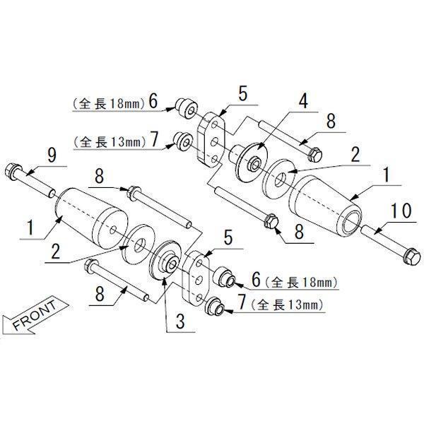 モリワキ スキッドパッド GSF1200、BANDIT1200 スターライト 05030-22419-00 JP店