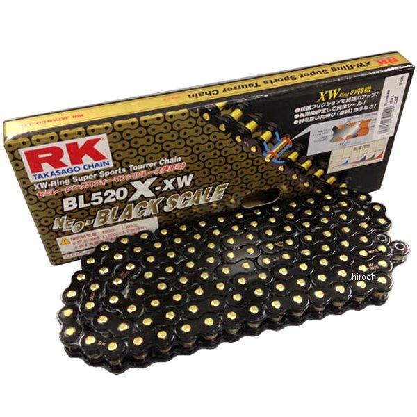 【メーカー在庫あり】 RKジャパン BL520X-XW-130BLブラックスケールシリーズチェーン (130L) BL520XXW130 JP店