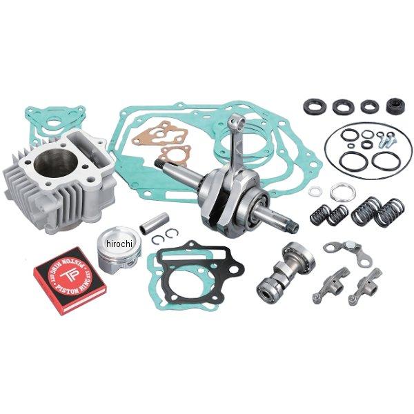 シフトアップ 110cc ノーマルヘッド ボアストロークアップキット モンキー アルミメッキシリンダー 205202-1C JP店