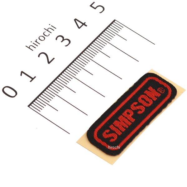 8802919999 シンプソン SIMPSON リペア 割引も実施中 4562363240012 JP店 刺繍ステッカー 在庫一掃