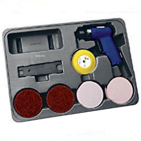 スナップオン Snap-on ブルーポイント マイクロ デュアルアクション サンダー 3インチ 72個 キット AT402MCKA JP店