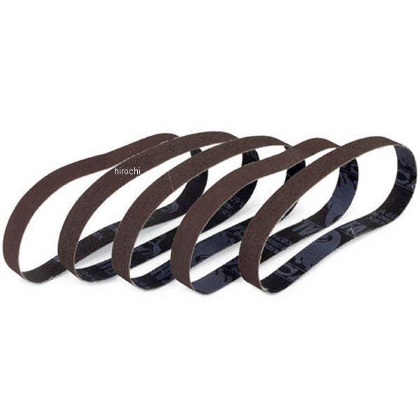 スナップオン Snap-on 不織布研磨材ベルト 240番 1/2インチ x 18インチ 5パック ATBB1218240 JP店