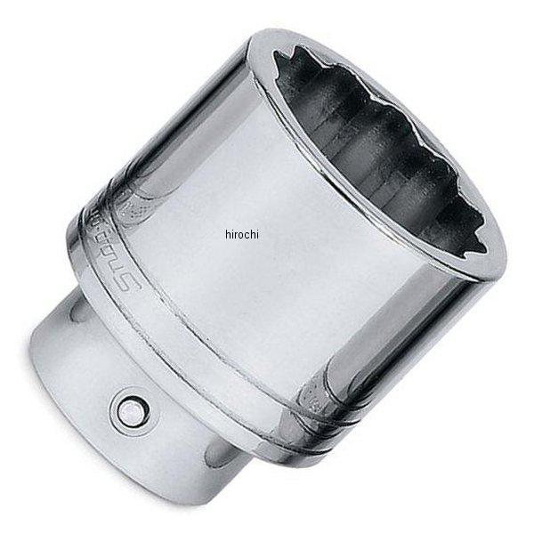 スナップオン Snap-on 3/4インチ ドライブ フランク ドライブ シャロー ソケット 2インチ LDH642 JP店