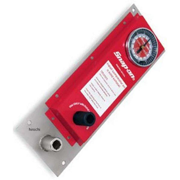 スナップオン Snap-on トルク コンパレーター 1/2インチ 凹型 スクエアドライブ TCR175 JP店