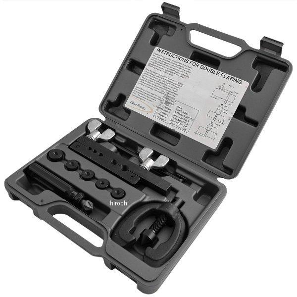 スナップオン Snap-on ブルーポイント ミリサイズ ダブルフレアリングツールセット 外形 4.75-10mmのチューブ用 TFM5A JP店