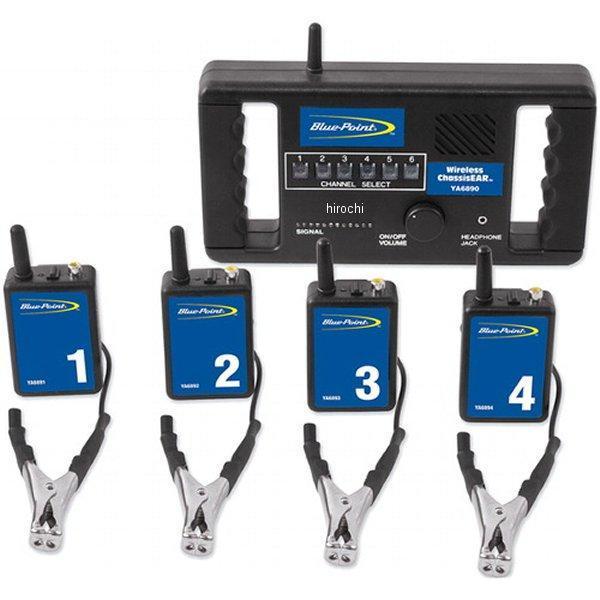 スナップオン Snap-on ブルーポイント ワイヤレス エレクトロニック 異音検出器 YA6890KT JP店
