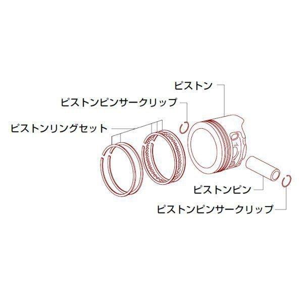 SP武川 Old-type R-Stage 124cc リペアパーツ ピストンキット 6V 12V モンキー ゴリラ 01-02-0431 JP店