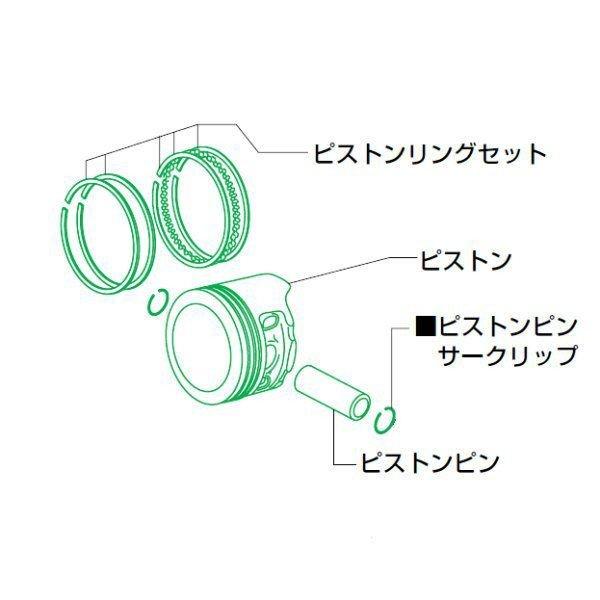 SP武川 リペアパーツ DOHCヘッド用 ピストンキット ボア径 54mm 排気量 115 / 124cc モンキー ゴリラ 01-02-6017 JP店
