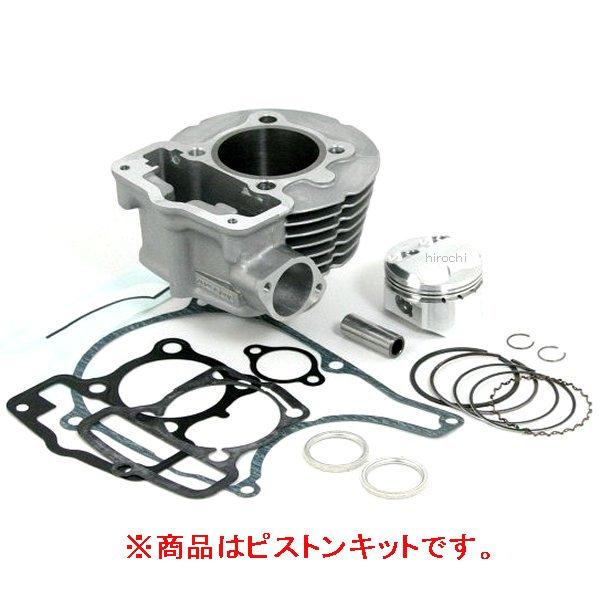 SP武川 ピストンKIT(Sヘッド)DREAM50 01-02-0115 JP店