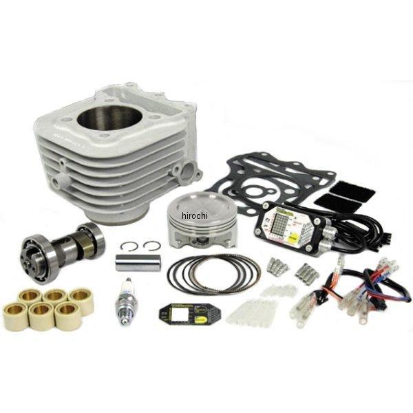 【メーカー在庫あり】 SP武川 S-Stage eco α BoreUp Kit (61mm/161cc) アドレスV125/G 01-05-0270 JP店