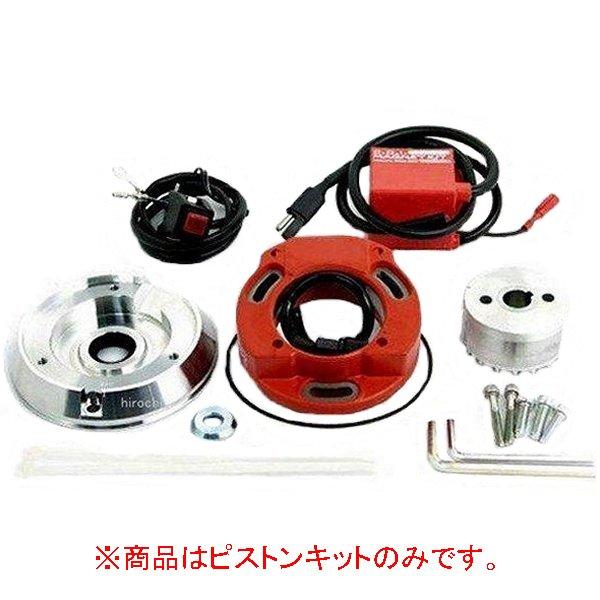 SP武川 ピストンKIT(105CC) CD90 01-02-7001 JP店