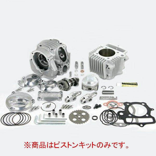 SP武川 ピストンKIT (113CC) CD90 01-02-0114 JP店
