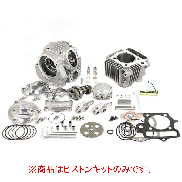 SP武川 ピストンKIT (111CC) SH+R CD90 01-02-0103 JP店