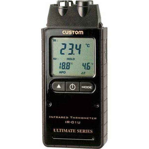 【メーカー在庫あり】 (株)カスタム カスタム 赤外線放射温度計 IR-01U JP