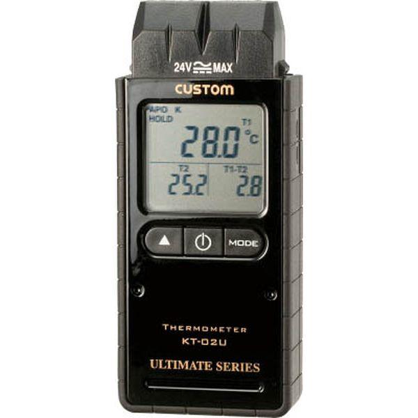 【メーカー在庫あり】 (株)カスタム カスタム デジタル温度計(Kタイプ2ch) KT-02U JP