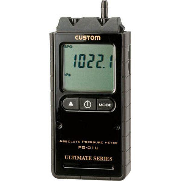 【メーカー在庫あり】 (株)カスタム カスタム デジタル絶対圧計 PG-01U JP