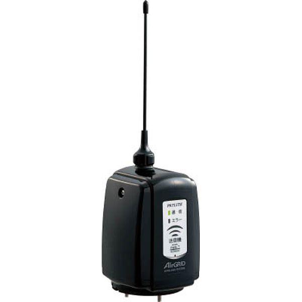 【メーカー在庫あり】 PWSTTNW (株)パトライト パトライト ワイアレスコントロールユニット高速版送信機タイプ白 PWS-TTN-W JP店