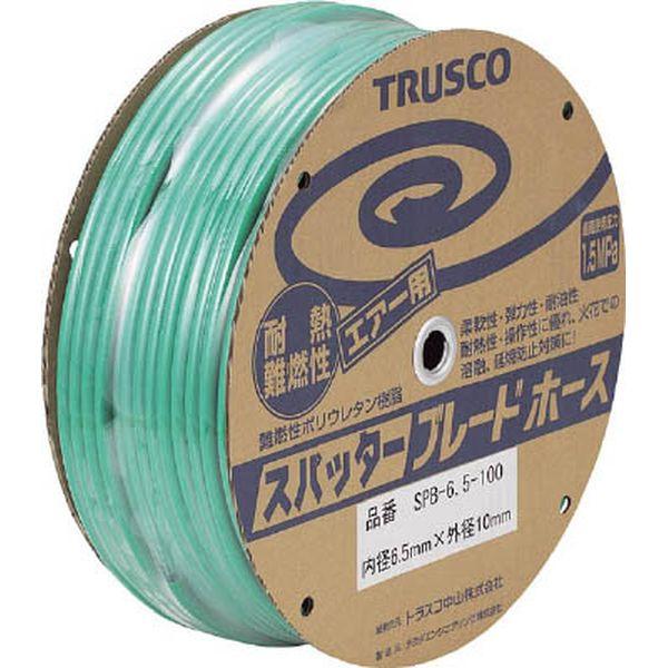 【メーカー在庫あり】 SPB8.5100 トラスコ中山(株) TRUSCO スパッタブレードチューブ 8.5X12.5mm 100m ドラム巻 SPB-8.5-100 JP