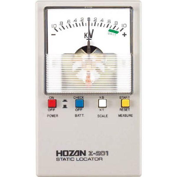 【メーカー在庫あり】 ホーザン(株) HOZAN 静電気チェッカー スタティックロケーター Z-201 JP