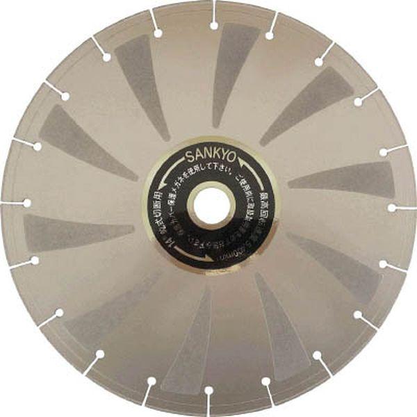 【メーカー在庫あり】 FS14 三京ダイヤモンド工業(株) 三京 FS2000 355×3.4×2.0×30.5 FS-14 JP