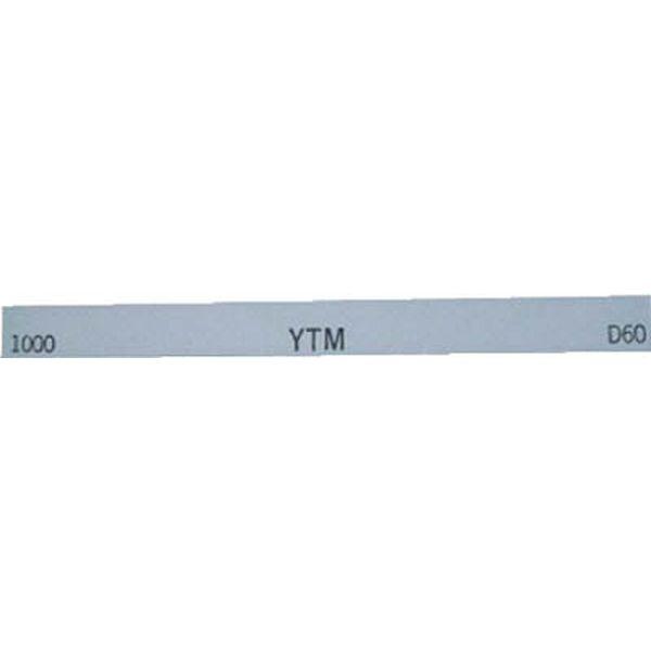 【メーカー在庫あり】 (株)大和製砥所 チェリー 金型砥石 YTM 1000 M46D JP