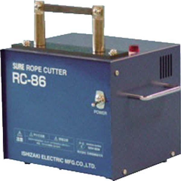 【メーカー在庫あり】 (株)石崎電機製作所 SURE デスクトップロープカッター80W RC-86 JP
