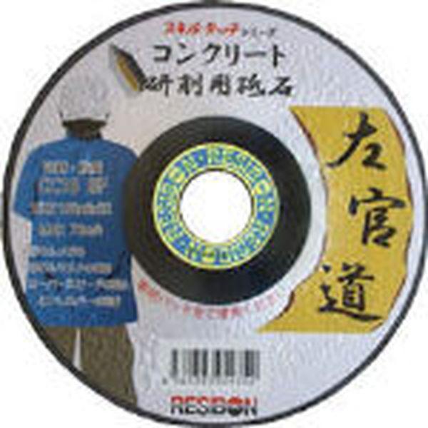 【メーカー在庫あり】 日本レヂボン(株) レヂボン 左官道 150×3×22 CC16 25枚入り SKD1503-CC16 JP