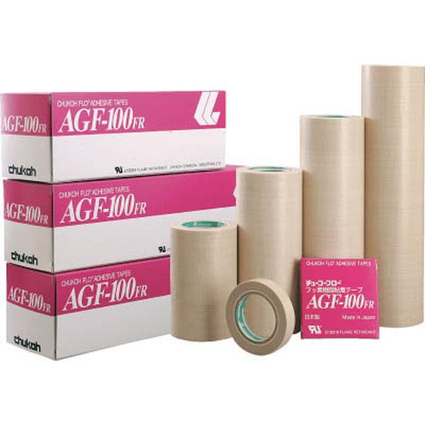 【メーカー在庫あり】 中興化成工業(株) チューコーフロー 粘着テープ ガラスクロス 0.18-250×10 AGF100FR-18X250 JP