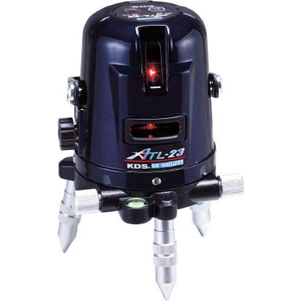 【メーカー在庫あり】 ムラテックKDS(株) KDS オートラインレーザーATL-23 ATL-23 JP