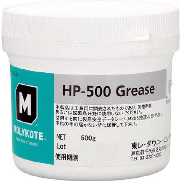 【メーカー在庫あり】 東レ・ダウコーニング(株) モリコート フッソ・超高性能 HP-500グリース 500g HP-500-05 JP