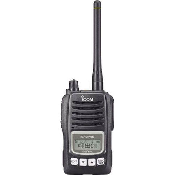 【メーカー在庫あり】 アイコム(株) アイコム 高出力デジタル簡易無線機 IC-DPR6 JP