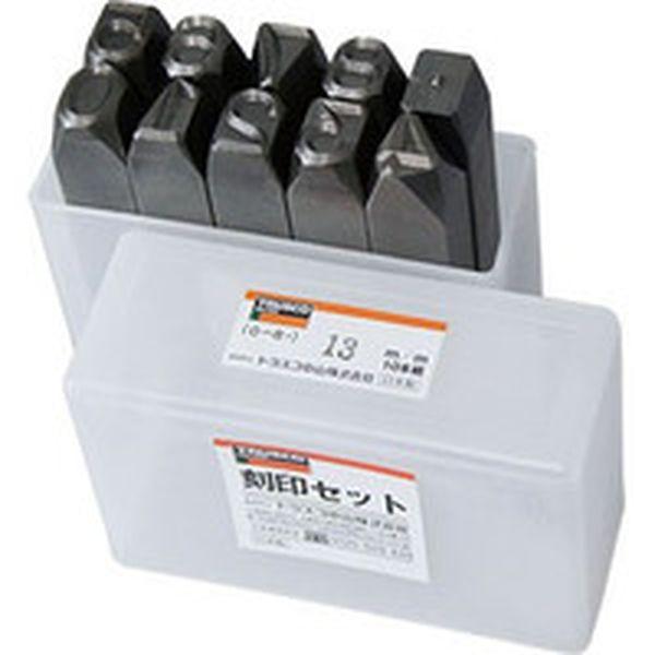 【メーカー在庫あり】 トラスコ中山(株) TRUSCO 数字刻印セット 13mm SK-130 JP