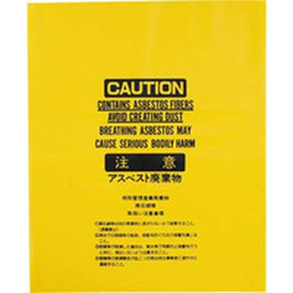 【メーカー在庫あり】 岩谷マテリアル(株) IWATANI アスベスト袋黄中 100枚入り ASBH-B JP
