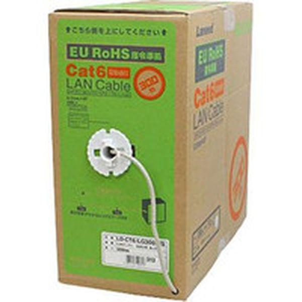 【メーカー在庫あり】 エレコム(株) エレコム EURoHS指令準拠LANケーブル300m/リール巻ライトグレー LD-CT6/LG300/RS JP