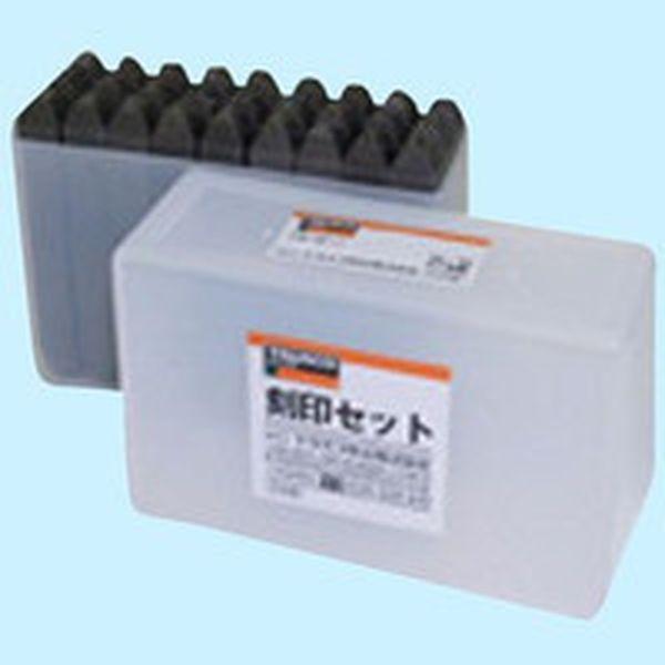 【メーカー在庫あり】 トラスコ中山(株) TRUSCO 逆英字刻印セット 10mm SKC-100 JP