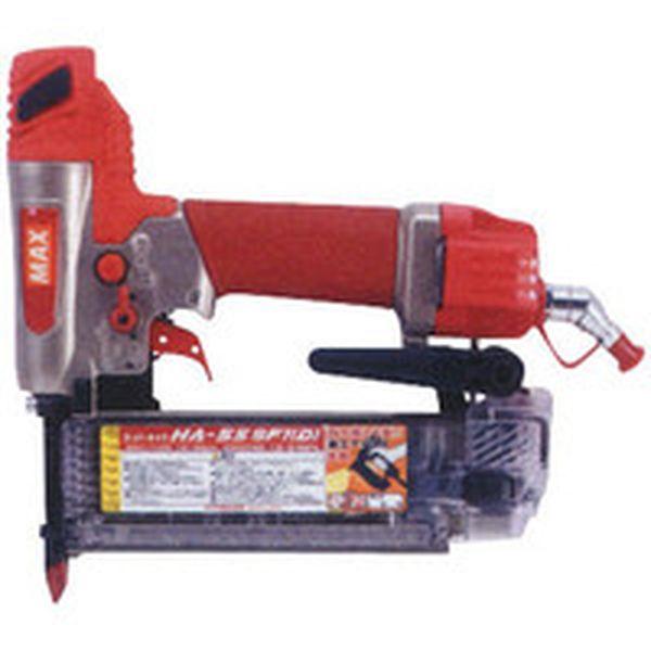 【メーカー在庫あり】 マックス(株) MAX 高圧フィニッシュネイラ HA-55SF1(D) HA-55SF1D JP