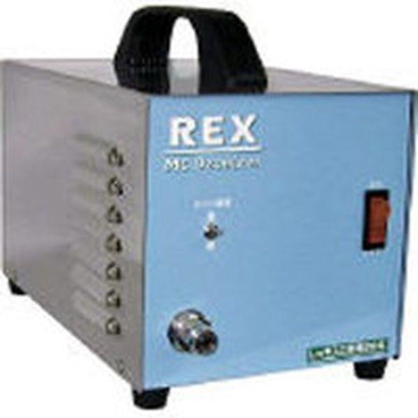 【メーカー在庫あり】 レッキス工業(株) REX MCオゾナイザー MC-985S MC985S JP